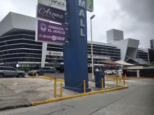 Local Comercial En Alquileren Panama, Paitilla, Panama, PA RAH: 19-6675