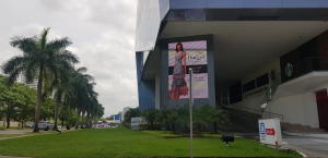 Local Comercial En Alquileren Panama, Costa Del Este, Panama, PA RAH: 19-7745