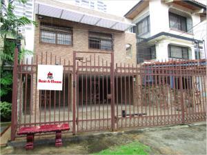 Casa En Ventaen Panama, Obarrio, Panama, PA RAH: 19-11642