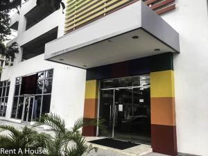 Local Comercial En Alquileren Panama, El Carmen, Panama, PA RAH: 20-825