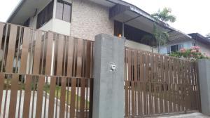 Casa En Ventaen Panama, El Carmen, Panama, PA RAH: 20-2664