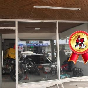 Local Comercial En Alquileren Panama, Betania, Panama, PA RAH: 20-10766
