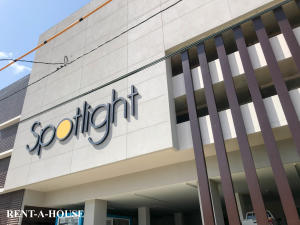 Apartamento En Alquileren Panama, Ricardo J Alfaro, Panama, PA RAH: 20-11314