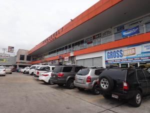 Consultorio En Ventaen San Miguelito, Villa Lucre, Panama, PA RAH: 20-12332