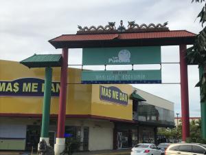Consultorio En Alquileren Panama, Juan Diaz, Panama, PA RAH: 21-927