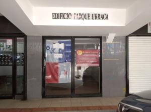 Consultorio En Alquileren Panama, Bellavista, Panama, PA RAH: 21-2097