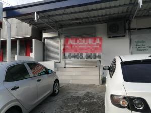 Local Comercial En Alquileren Panama, Betania, Panama, PA RAH: 21-2130