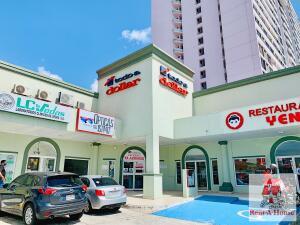 Local Comercial En Ventaen Panama, Condado Del Rey, Panama, PA RAH: 21-6107