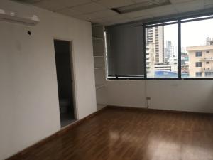 Oficina En Alquileren Panama, Obarrio, Panama, PA RAH: 21-10163