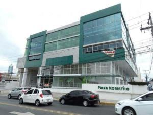 Oficina En Alquileren Panama, El Carmen, Panama, PA RAH: 21-10227