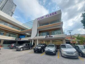 Local Comercial En Alquileren Panama, Bellavista, Panama, PA RAH: 21-11475
