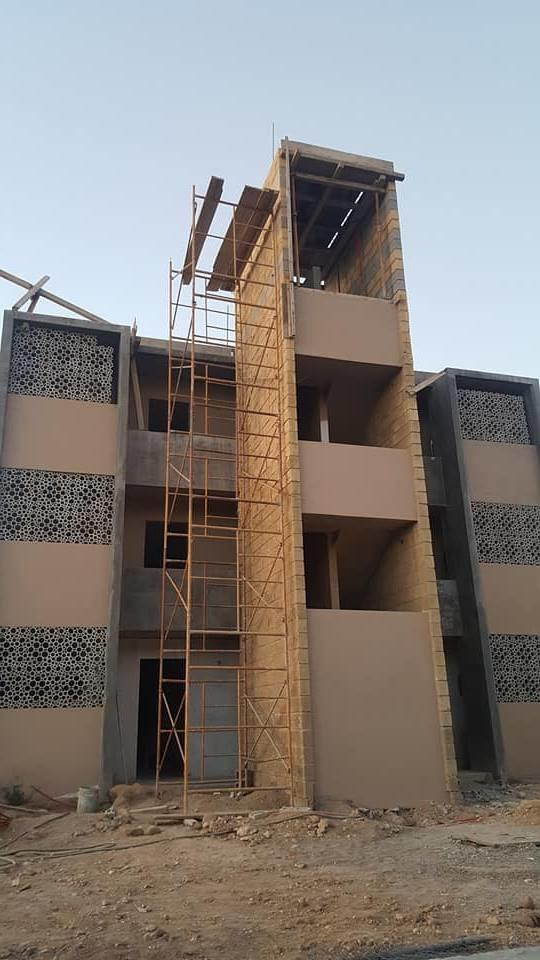 Condominio Torre San Esteban 203