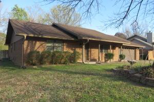 1312 Ridgewood, Russellville, AR 72801