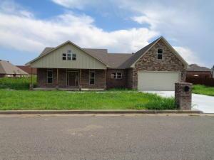 160 Swordfish Drive, Russellville, AR 72802