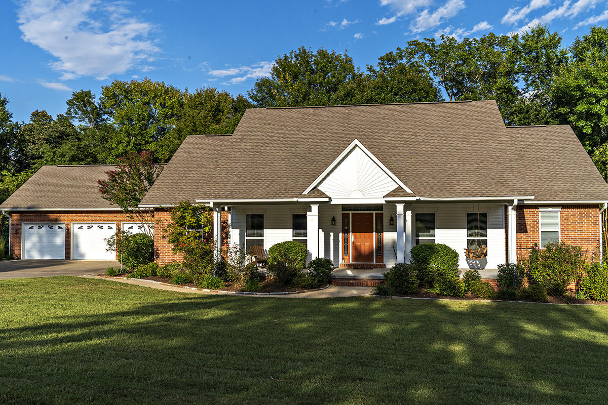 Large photo 1 of home for sale at 254 Park Road, Russellville, AR