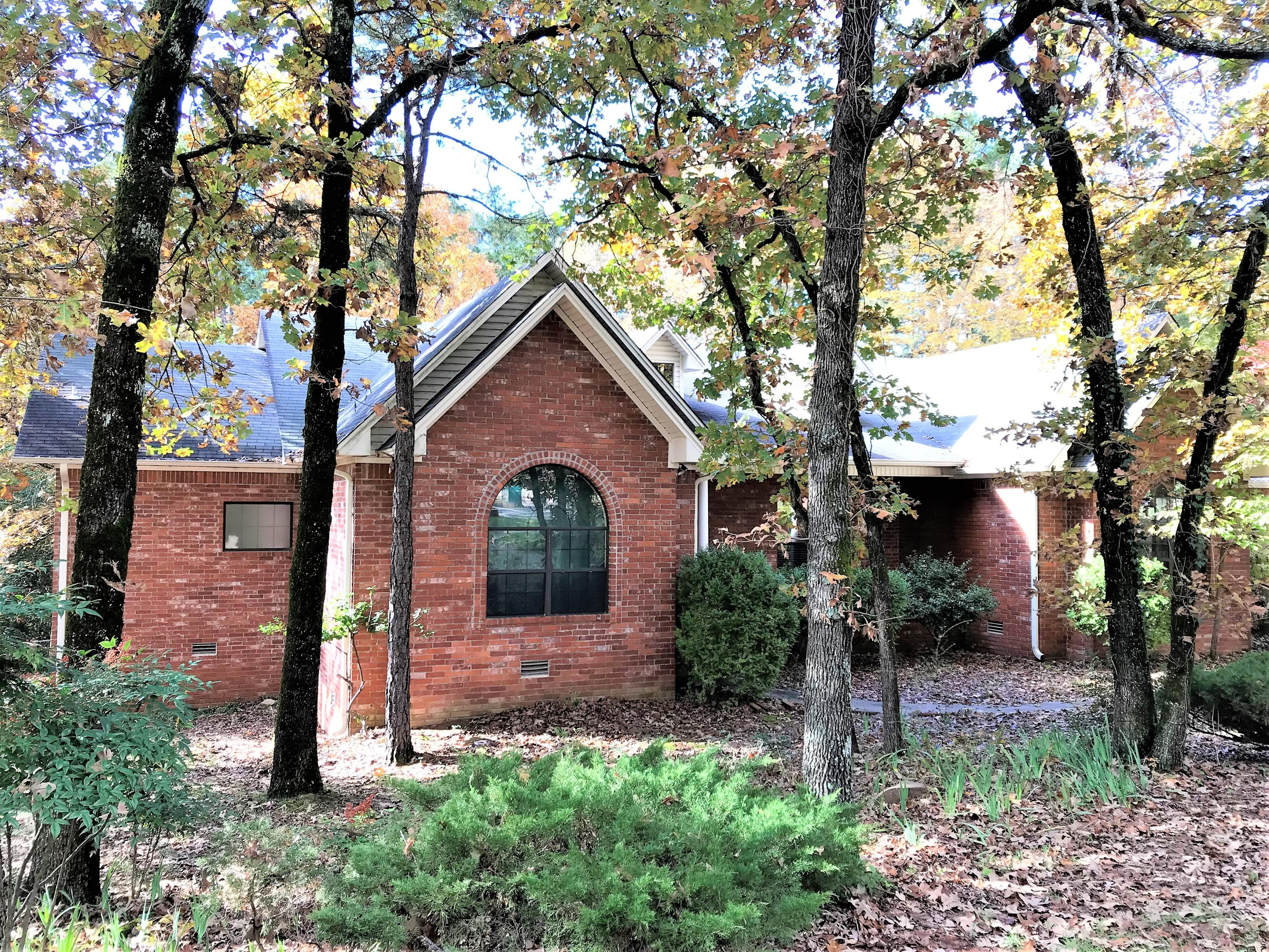 MLS #: 18-2415, Home for Sale at 1410 Lands End S , Russellville, AR