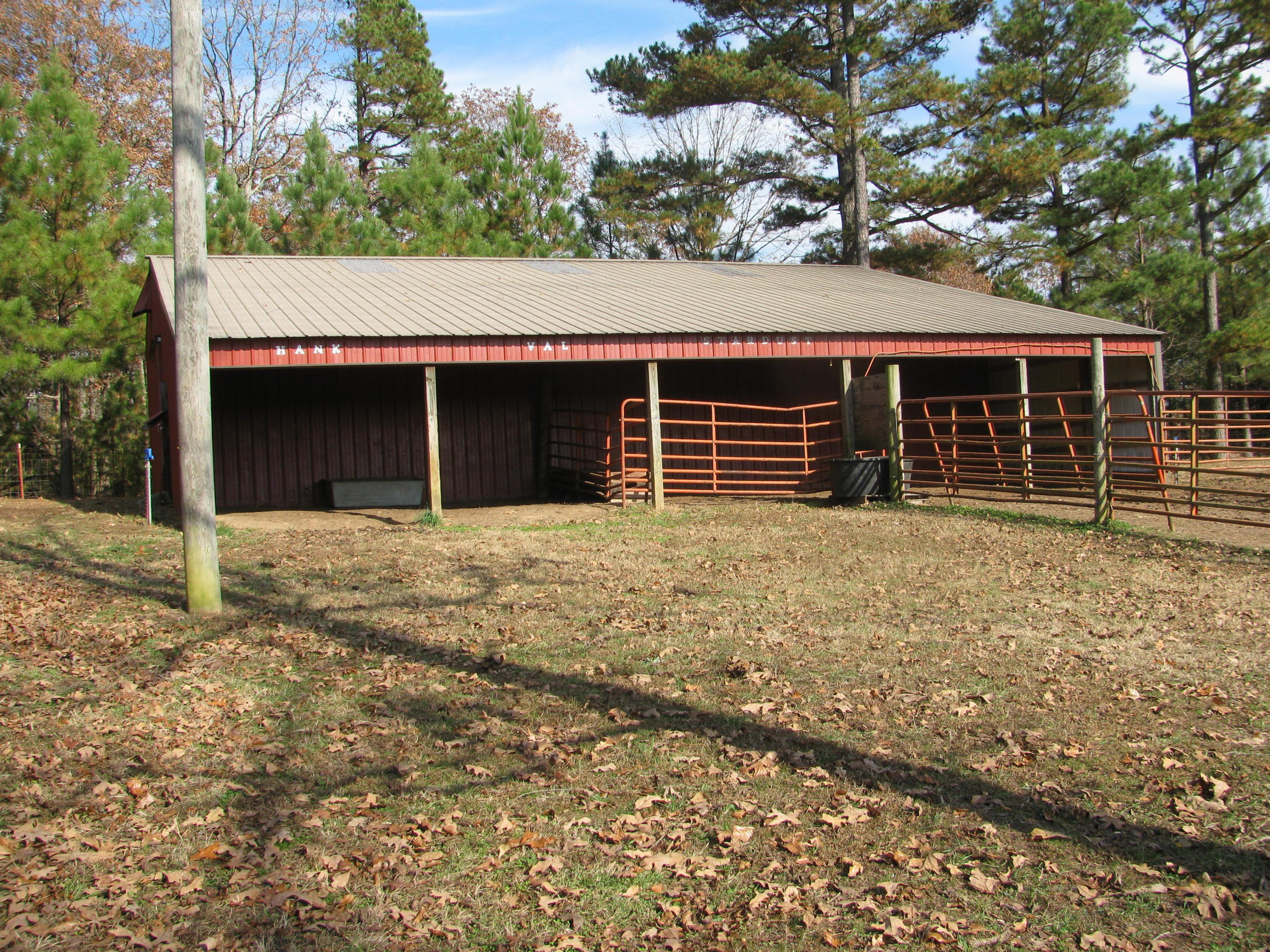 Large photo 23 of home for sale at 2410 Dabney Road, Jerusalem, AR