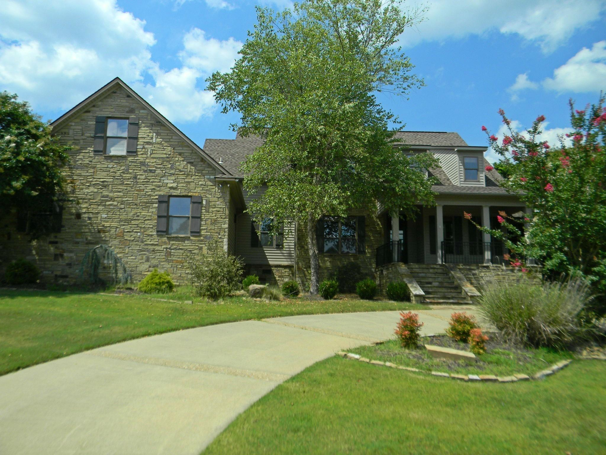 Large photo 1 of home for sale at 403 Quapaw Drive, Russellville, AR