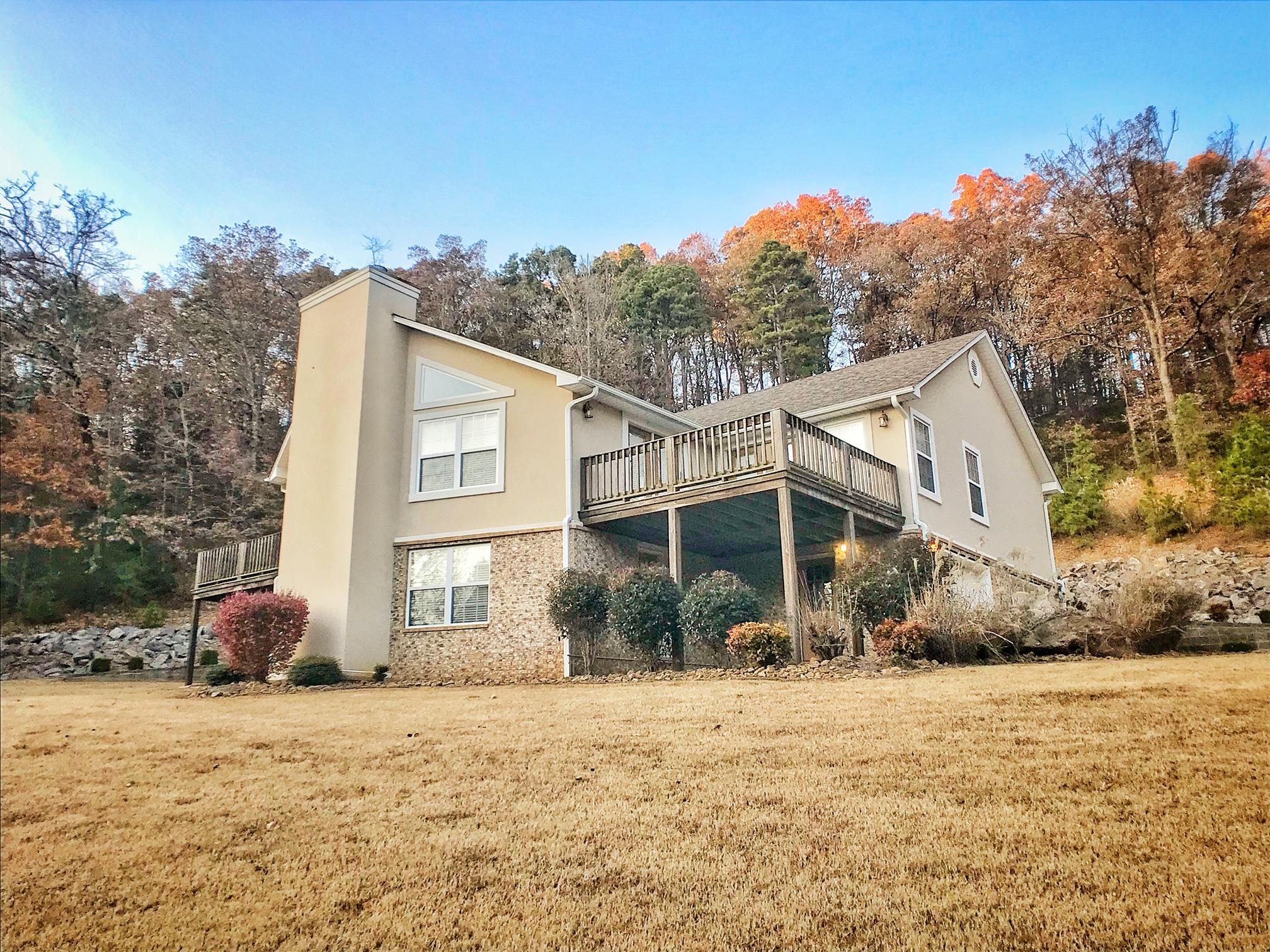 Large photo 1 of home for sale at 3715 Bailey Loop Road, Russellville, AR