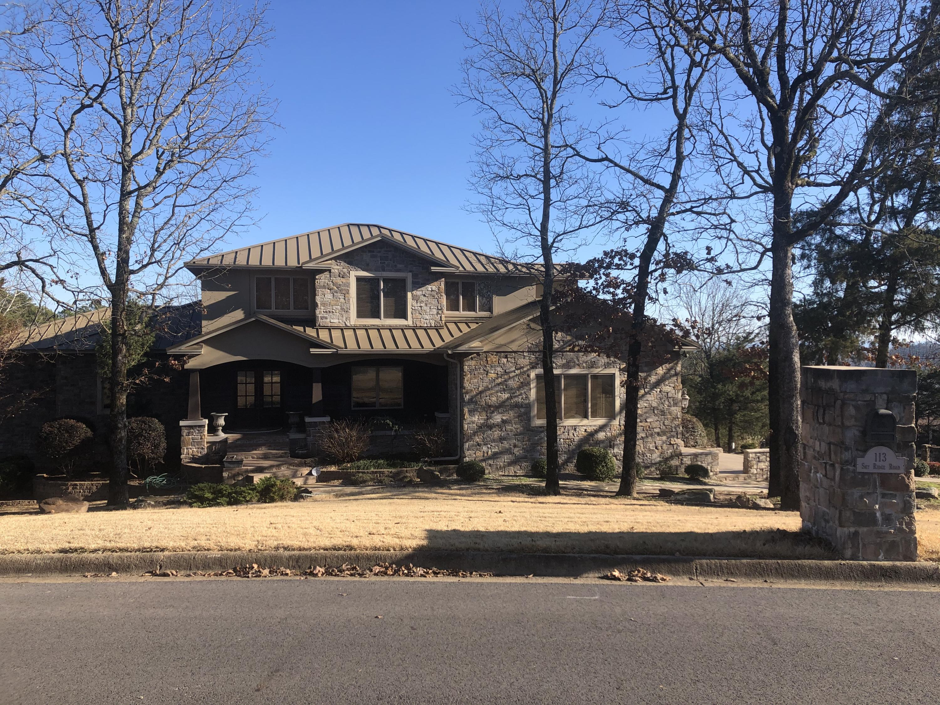 Large photo 2 of home for sale at 113 Skyridge Road, Russellville, AR