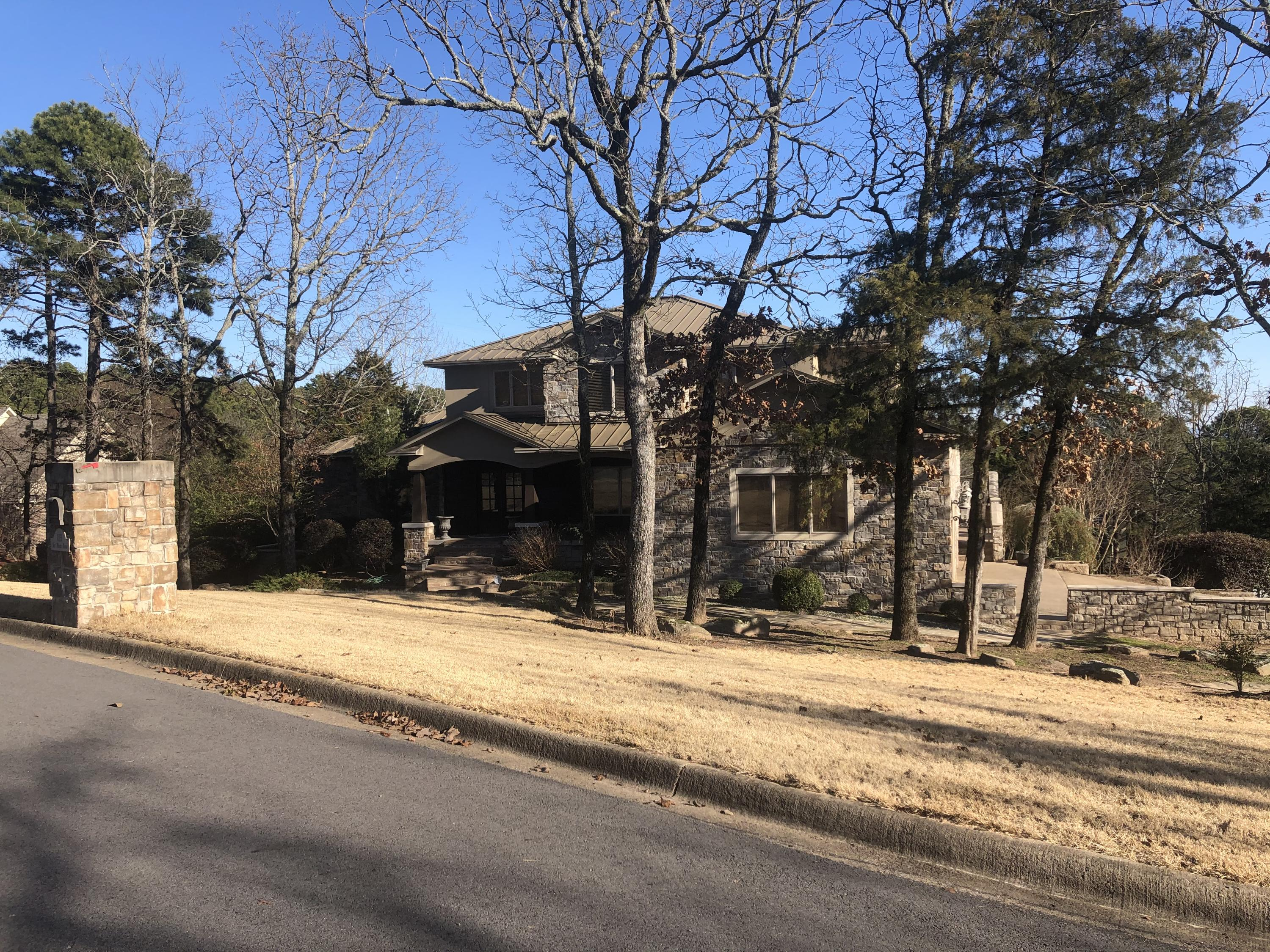 Large photo 3 of home for sale at 113 Skyridge Road, Russellville, AR