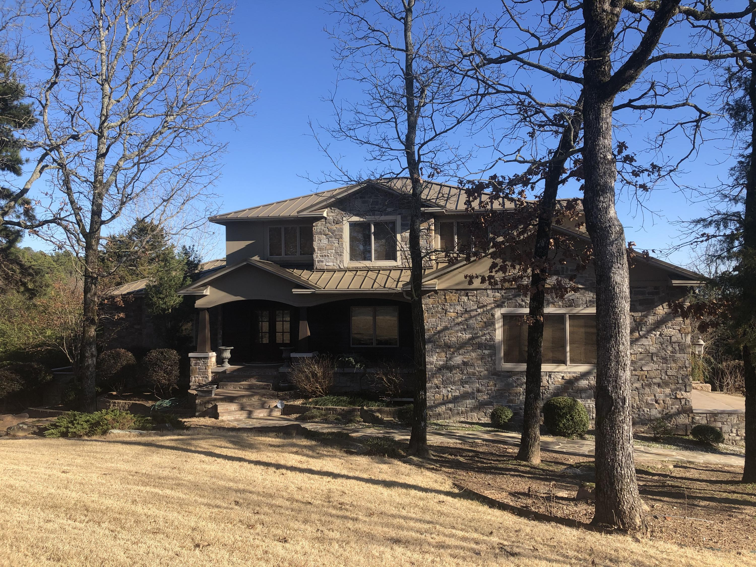 Large photo 1 of home for sale at 113 Skyridge Road, Russellville, AR