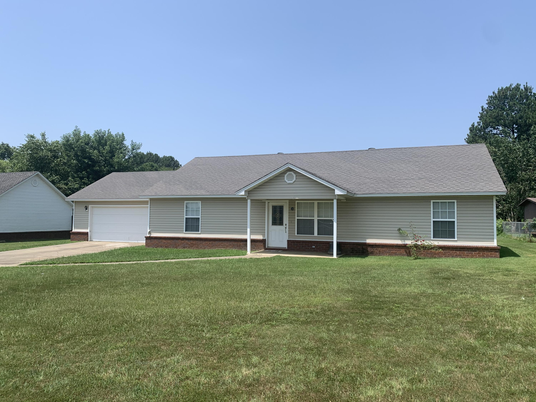 Large photo 2 of Lamar home for sale at 124 Cedarwood Drive, Lamar, AR