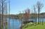 295 S Pointe Shore DR, 105, Moneta, VA 24121