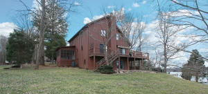 232 PINE KNOB CIR, Moneta, VA 24121
