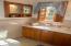 Hall Bath with long vanity