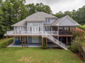 201 SHAMROCK CT, Huddleston, VA 24104