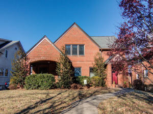 1831 Arlington RD SW, Roanoke, VA 24015