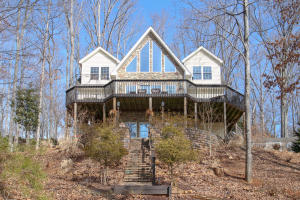 1282 Twelve Acre RD, Moneta, VA 24121