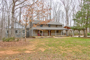 1236 MEADOW SPRING RD, Bedford, VA 24523