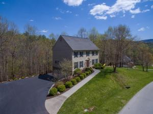 5439 Ridgelea Estates DR, Roanoke, VA 24018