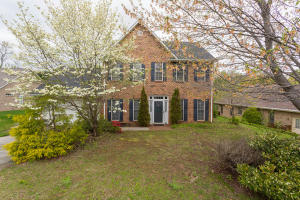 1524 Rosewalk LN, Roanoke, VA 24014