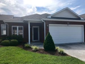 75 Stoneridge LN, Daleville, VA 24083