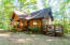503 Windsor Point DR, Wirtz, VA 24184