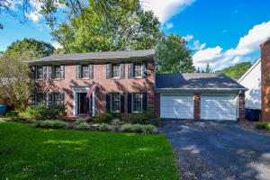 2869 Larkview CIR SW, Roanoke, VA 24015
