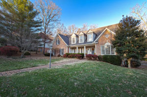 530 Waterford DR, Roanoke, VA 24014