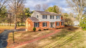 1272 Pickwick LN, Salem, VA 24153