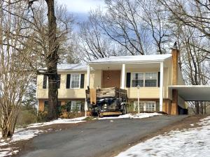 5016 Pin Oak DR, Roanoke, VA 24019