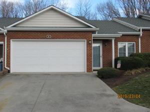 80 Stoneridge LN, Daleville, VA 24083