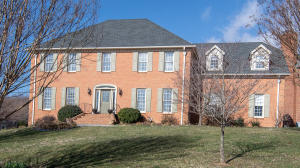 8302 Strathmore LN, Roanoke, VA 24019