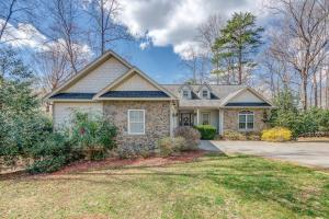 95 Windward DR, Moneta, VA 24121