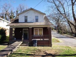 1601 Clinton AVE SE, Roanoke, VA 24013