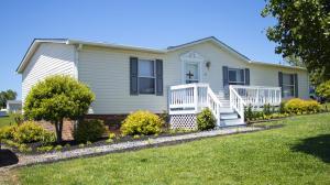 59 Chestnut Acorn RD, Martinsville, VA 24112