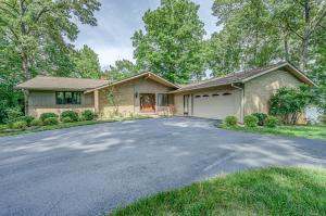 144 Twin Coves DR, Moneta, VA 24121