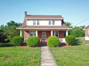 914 Roanoke BLVD, Salem, VA 24153