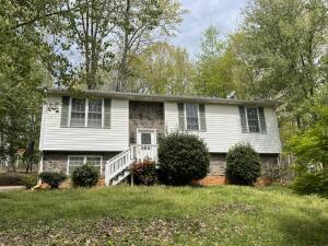10793 Dickerson Mill RD, Moneta, VA 24121